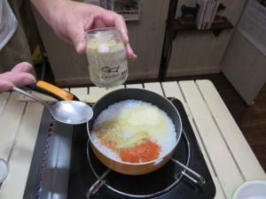 わんこのふりかけ「薩摩芋」を適量加えます